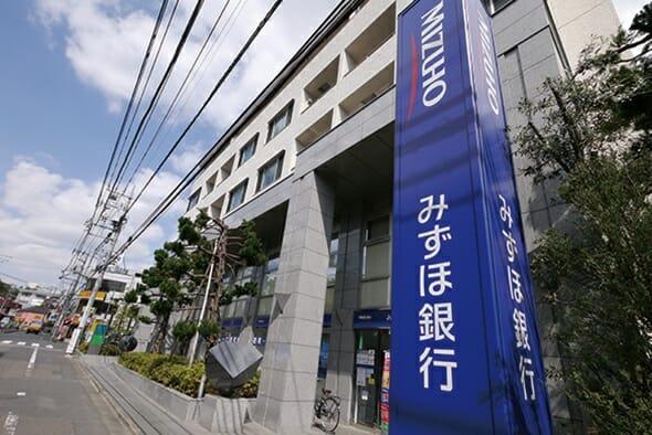 みずほ銀行の支店・店舗の画像