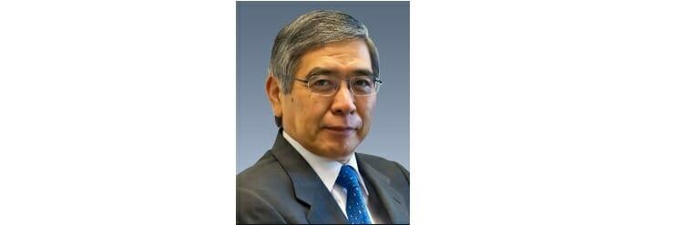 日本銀行の黒田総裁