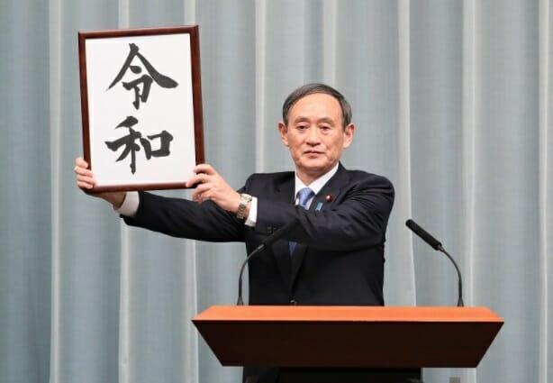 菅新総理が誕生へ